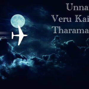 💚💛 Unnai Veru Kaigalil Thara Matean...💛💚 | RojaRoja | WhatsappStatus savage love